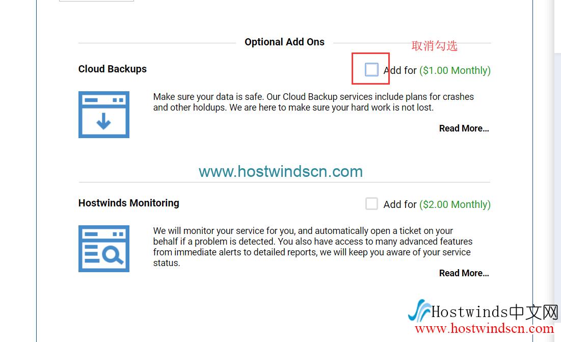 Hostwinds购买教程