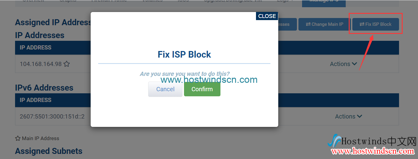 Hostwinds的Fix ISP Block服务