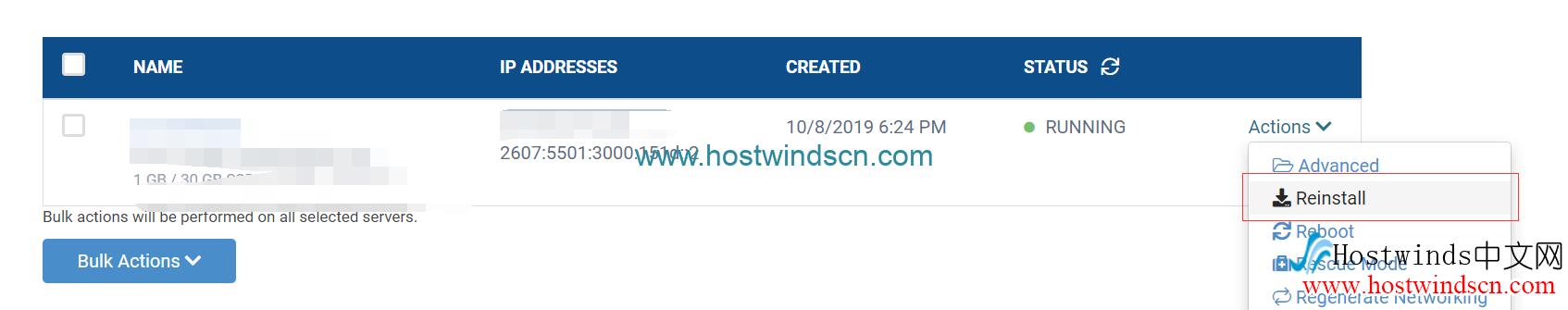 Hostwinds重装系统教程