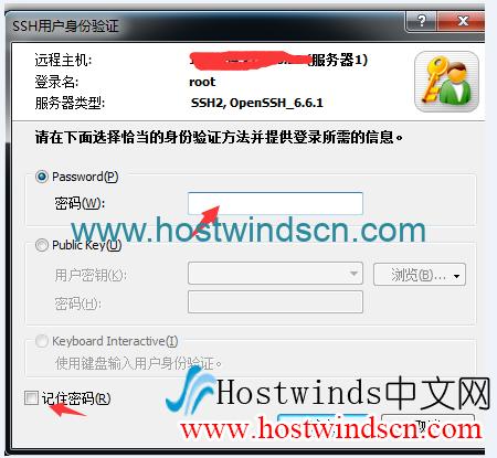 Xshell连接Hostwinds